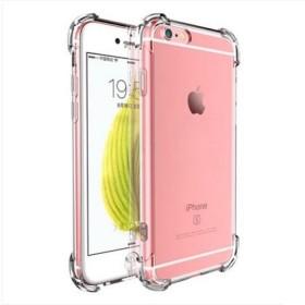 苹果6/6s/7/7s/8/8plus手机壳