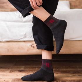 羊毛袜保暖经经促销