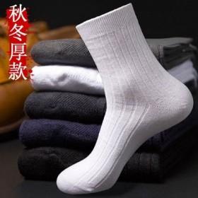 5双袜子男秋冬款长筒袜男士袜子中筒冬季长袜吸汗防臭
