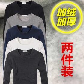男士长袖T恤圆领青年学生上衣修身大码秋冬加绒加厚色