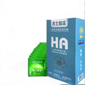 名士风流玻尿酸安全套完美避孕套100只装免洗好洗无