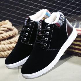 2018冬季新款男鞋棉鞋男士休闲鞋加绒加厚保暖鞋子