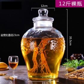 12斤水果浮雕泡酒瓶家用泡酒玻璃坛子