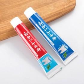 【云南三七】中药清火牙膏105g×2支