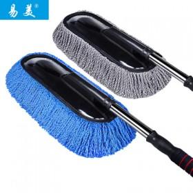 洗车刷子汽车用品长柄伸缩棉线软毛