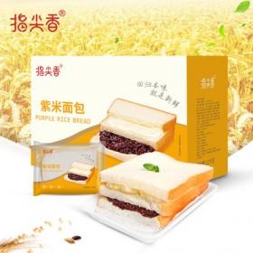 【指尖香】网红紫米面包1100g
