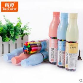 真彩水彩笔套装儿童幼儿园小学生用18色