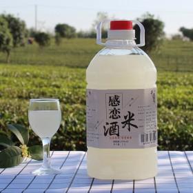 5斤装米酒糯米酒甜酒饮料