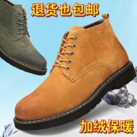 马丁靴男加绒中筒复古高帮男鞋亏本做活动