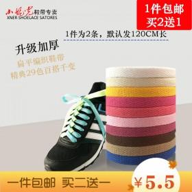 小妮儿鞋带板鞋彩色时尚百搭个性搭配运动休闲鞋创意扁
