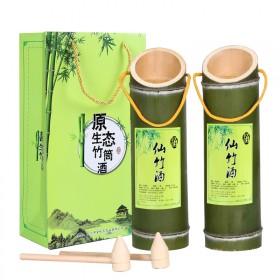 2瓶X500毫升 竹筒酒纯天然 过年送礼