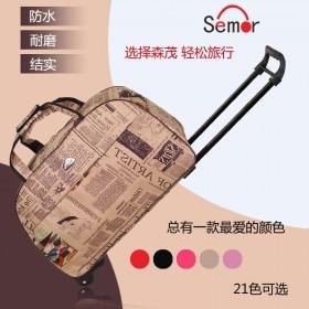 大号拉杆旅行包 拉杆箱 手提旅行袋行李袋 时尚防水