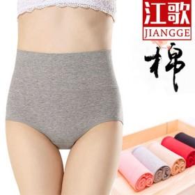 女式内裤5条95%棉高腰大码紧身收腹女士三角裤头