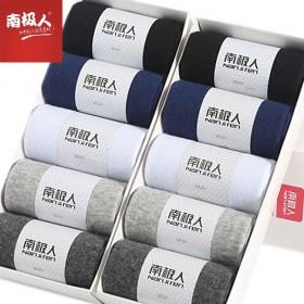南极人【买5送5共10双】男士中筒短筒四季棉质袜子