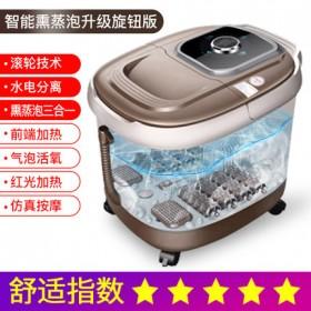南极人足浴盆全自动加热电动家用泡洗脚盆恒温足疗机按