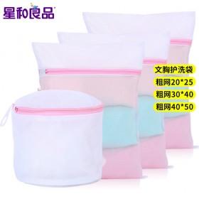 圆桶手提粗网细网4件套组合衣物洗护袋洗衣袋加厚