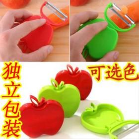 包邮多功能苹果型不锈钢削皮器 可折叠瓜果刨 去皮刀