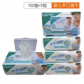 5包100抽邦可士BOCOSO婴儿湿巾带盖宝宝手口