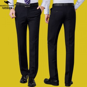 马尼亚袋鼠 男士商务职业修身正装西裤