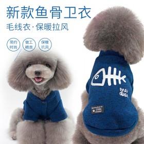 狗狗衣服可爱宠物用品针织棉衣泰迪四脚小型犬比熊保暖