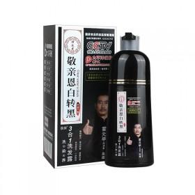 一洗黑染发剂450ml/瓶