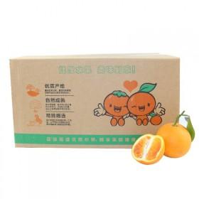血橙新鲜水果红肉甜橙多汁当季塔罗科血脐手剥橙孕妇