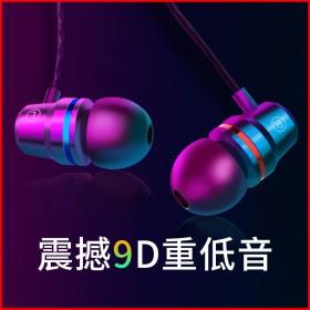 金属重低音耳机入耳式安卓手机线控带麦游戏