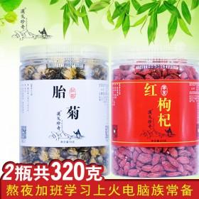 菊花枸杞茶组合装