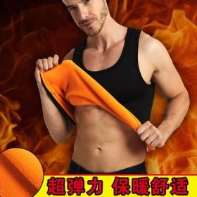 2018厂家直销男士保暖背心加绒加厚紧伸修身打底衫