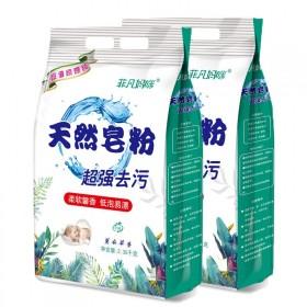 2袋足足9.4斤天然皂粉洗衣粉馨香柔软低泡薰衣草大