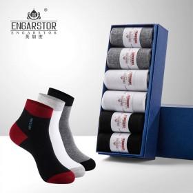 6双中筒袜国家专利材质抑菌防臭吸湿排汗