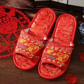婚庆拖鞋结婚拖鞋红色拖鞋情侣拖鞋老公老婆拖鞋2双