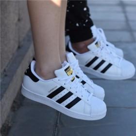 阿迪达斯Adidas女鞋贝壳头板鞋女鞋学生板鞋小白