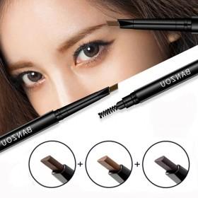 伴奏臻彩双头画眉笔 3支便携带眉刷防水旋转立体