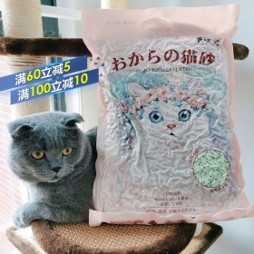 原味绿茶豆腐猫砂6L豆腐砂除臭无尘猫沙猫咪用品满