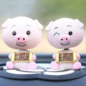 新春猪年汽车内饰品摆件网红可爱摇头猪平安内饰摆件