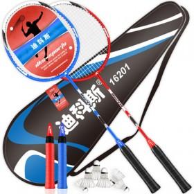 2支羽毛球拍单双拍成人男女初学者羽毛球拍赠羽毛球