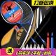 2支羽毛球拍单双拍成人男女初学者羽毛球拍赠羽毛球  2029887