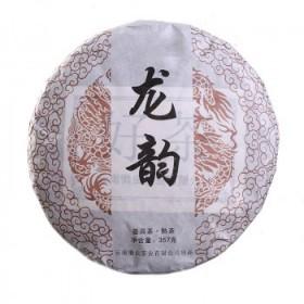 普洱茶熟茶357g