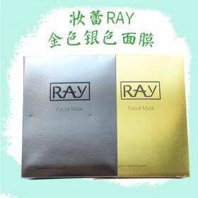 泰国RAY面膜妆蕾金色修复提亮肤色收缩毛孔