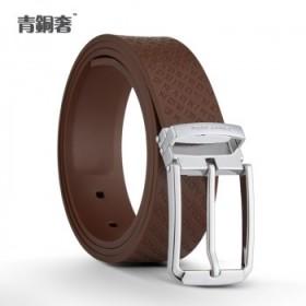 青铜奢皮带男类真皮硅胶针扣腰带青年学生简约韩版商务