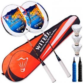 2支羽毛球拍单双拍成人男女初学者羽毛球拍配赠羽毛球