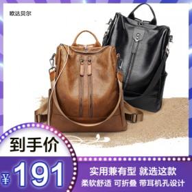 黑色双肩包大容量新款韩版软皮真皮棕色背包书包休闲旅