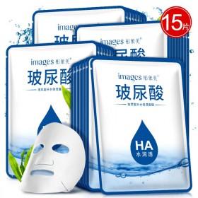 (新品冲量)15片玻尿酸补水保湿面膜