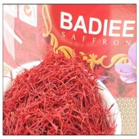 迪拜代购伊朗特级藏红花原装进口西红花番红花5g/瓶