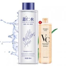 【两瓶组合】抖音网红薏仁水保湿VC水爽肤水化妆水