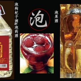 贵州酱香型白酒53度散装10斤桶装纯粮食原浆老酒