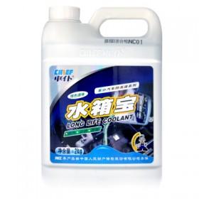 【车仆】0度汽车水箱宝发动机防冻液冷却液四季通用