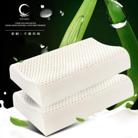 泰国进口纯天然乳胶枕头按摩枕保健枕芯高低枕头橡胶枕