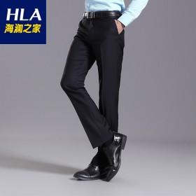 【海澜之家】同款商务休闲西装西裤职业正装修身西裤